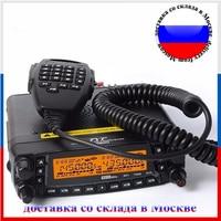 TYT TH9800 car radio TH 9800 Mobile Transceiver Automotive Radio Station 50W 809CH radio station TH 9800
