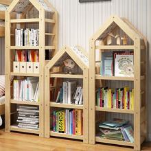Детская напольная книжная полка из цельной древесины, простой современный экономичный Собранный домашний ученик, экономит пространство, небольшой книжный шкаф