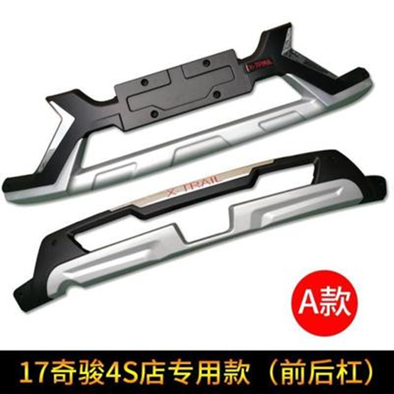 Car-covers ABS Front + Rear Original factory Thicker bumper cover trim 2PCS fit for Nissan 2014-2017 X-Trail Car styling for nissan x trail rogue t32 2014 2015 2016 car trunk lip rear aero add on spoiler wing cover trim pearl white