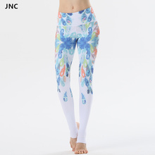 JNC Women White Peacock Printed Yoga Leggings Beautiful Yoga Pants Compression Sport Tights Yoga Fitness Running Sportswear