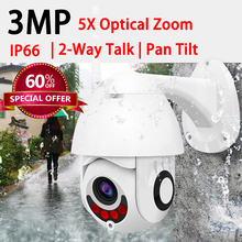 3MP Outdoor IP66 PTZ 5X Optical Zoom Wireless Wi-Fi IP Camera iCSee APP Remote Control 3 Megapixel Security Onvif
