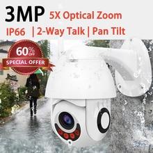 3MP Outdoor IP66 PTZ 5X Optical Zoom Wireless Wi-Fi IP Camera iCSee APP Remote Control 3 Megapixel Security Camera Onvif xiongmai 1 3mp wi fi ip webcam wireless security camera
