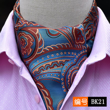 27 Style 2019 Fashion Luxury Polyester Silk Printed Men Scarf Polka Dot Scarves Suit England Jacquard Weave Ties Paisley Wedding