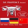 DJI Phantom 3 Стандартных Blushless 6ch RTF Беспилотный С 2.7 К HD камера Gimbal RC Quadcopter FPV Drone НИКАКИХ НАЛОГОВ VS DJI Mavic pro