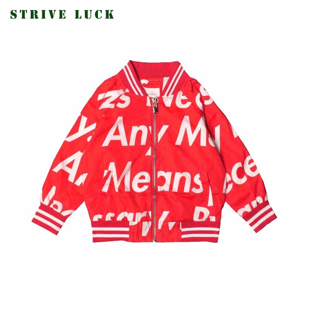 Spring Autumn Jackets for Boy Girls Coat Bomber Jacket Army gules Boy's Windbreaker jacket Kids Baseball Long-sleeveJacket striped trim fluffy panel bomber jacket
