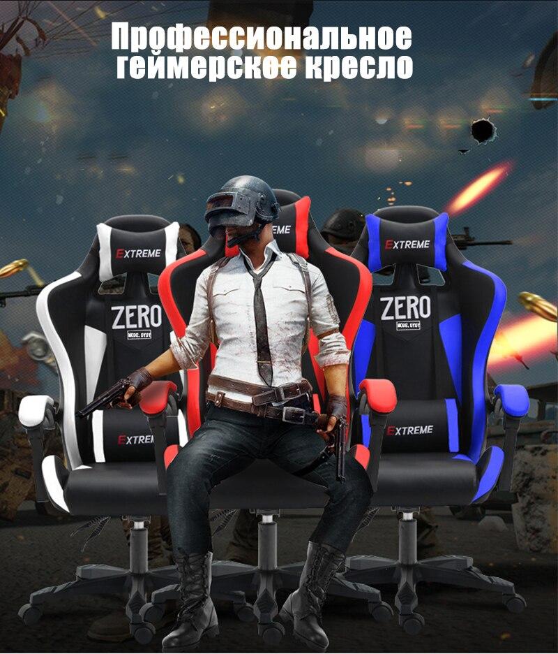 zero_02