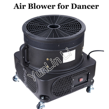 Воздуходувка для танцора 1100 Вт 1.5HP/750 Вт 1HP Супер мощный вентилятор для танцора неба для рекламы