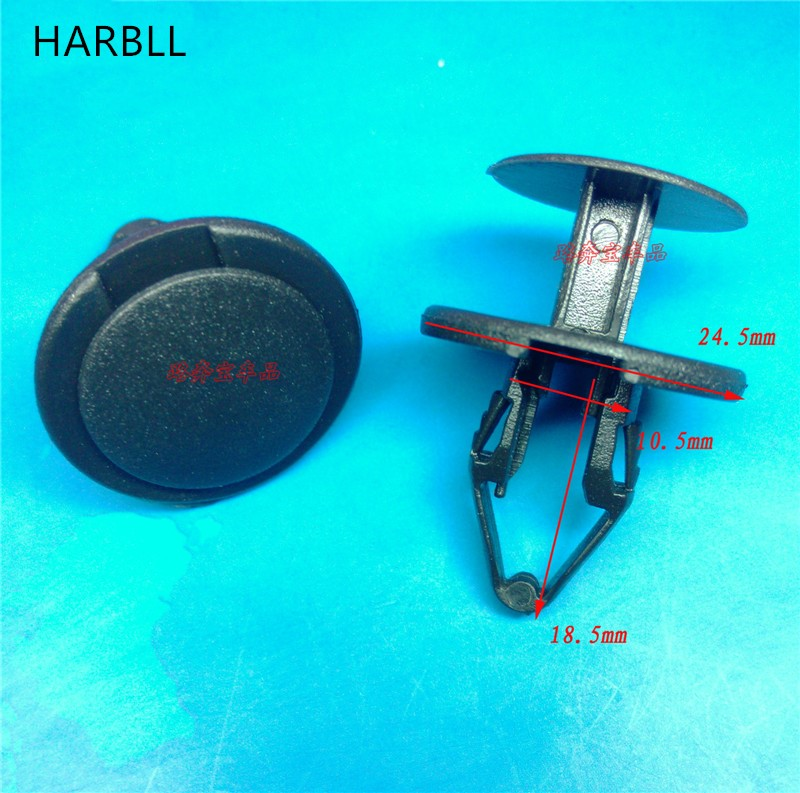 HARBLL Bumper China open the tank cover plate fixed clamp expansion card buckle is suitable for the buick Chevrolet ford hummer