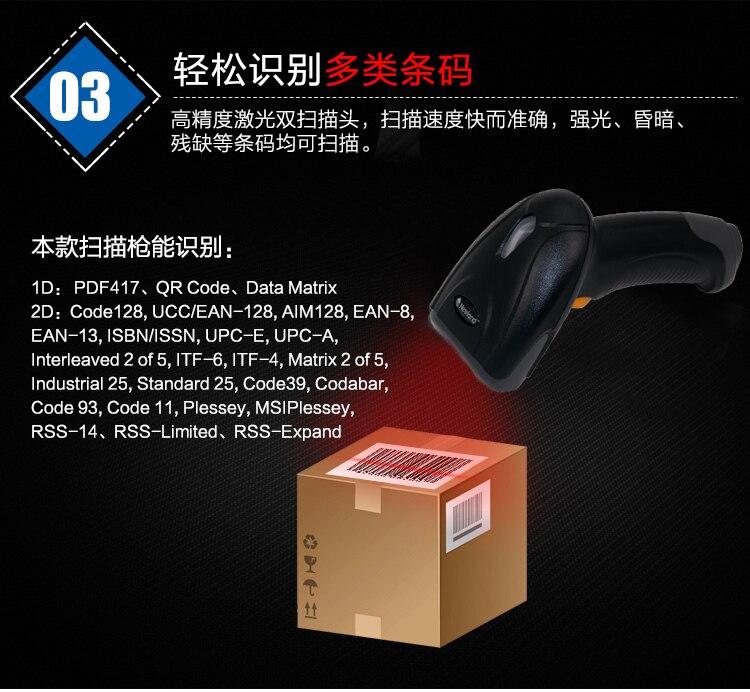 de Leitor de Código de Barras USB