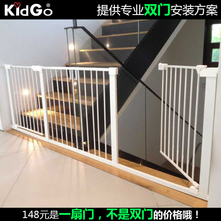 Baby safe fence automatic closing Safety Door Lengthened Staircase fences Corridor Fence safe protection Fence can be Extension