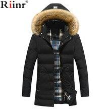 Riinr Новое поступление 2017 года Модная брендовая одежда куртки Бизнес Длинные толстые зимние пальто Мужчины Твердые парка модные пальто верхняя одежда