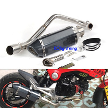 Motorcycle Modified Exhaust System Full Pipe Slip on Connecting Front Muffler Whole Set For Honda MSX125