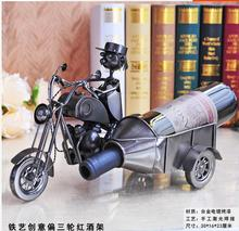 Retro nostalgia alloy wine home furnishing articles