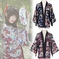Summer Masturi Japanese Women Hyakki Yako Yokai Kimono Yukata Coat Outwear