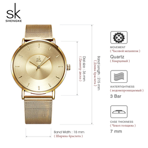 Image 5 - Shengke Luxury Gold Watches Earrings Necklace Women Set 2019 Top Brand SK Ladies Wrist Watch With Crystal Jewelry Set