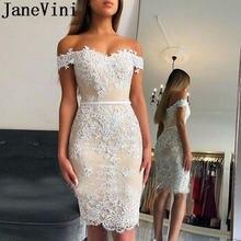 Женское облегающее платье с длиной до колена цвета шампанского