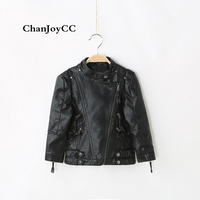 2017 Spring Autumn New Fashion Children S Clothes Boys Girls Korean Locomotive PU Leather Jacket Coat