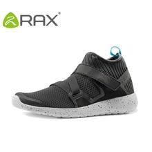 アスレチックスニーカー RAX を 新女性通気性ランニングシューズ軽量スニーカー男性スポーツシューズ