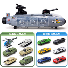 12 in 1 Children's Toy Sliding Warship Submarine Alloy Car Military Car Tank Model Boy Combination Toy Gifts boat and car teams