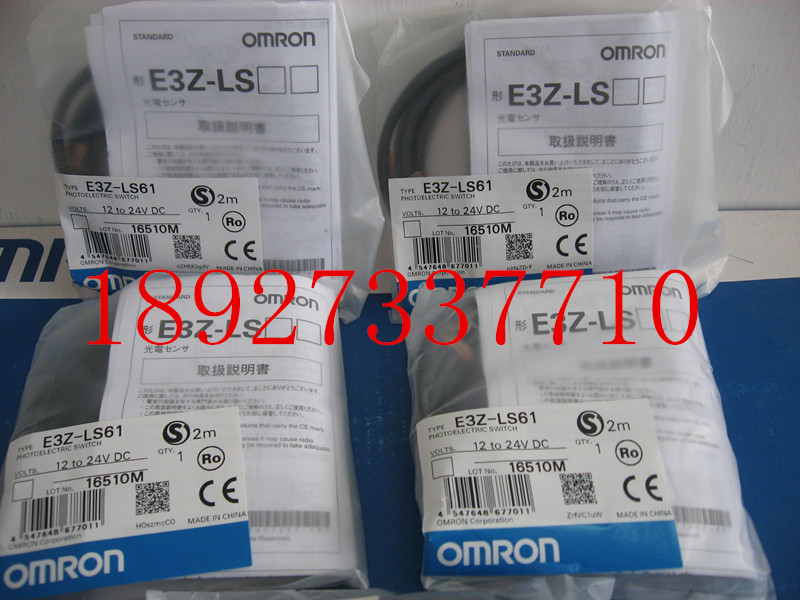 [ZOB] New original OMRON Omron photoelectric switch E3Z-LS61 2M Reflective --2PCS/LOT