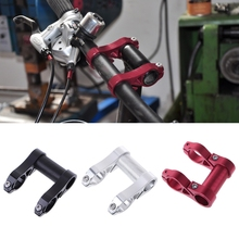 цена на Aluminum Alloy Bicycle Handlebar Extension Double Dual Flashlight Computer Holder Mount Bracket