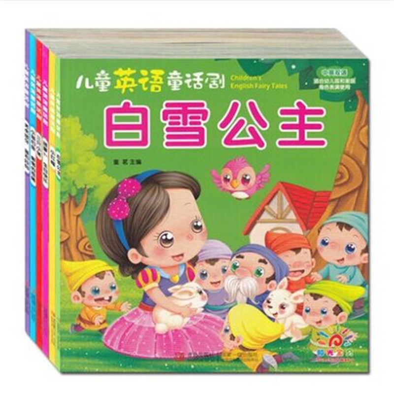 Children's Drama Chinese English Learning Book Lovely Pictures Fairy Tales Story Book Kids Toddlers Age 1 To 6 - Set of 6 books preacher book 6