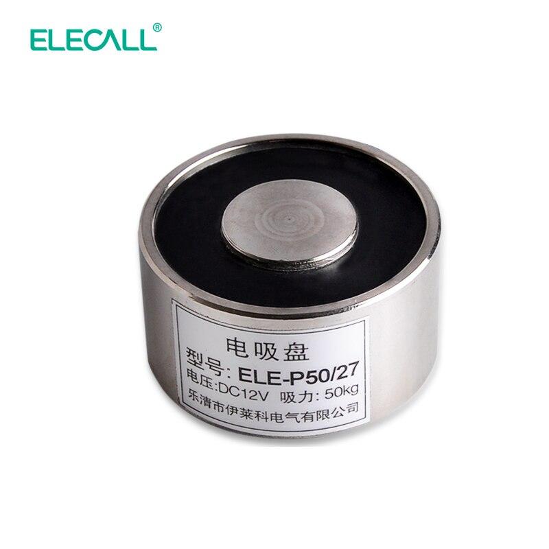 CE Approved DC12v ELE-P50/27  Electromagnet Electric Sucker Lifting Magnet Solenoid Lift Holding 50kg 24v 40kg 88lb 49mm holding electromagnet lift solenoid x 1