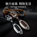Leather Car Keychain Key Fob Case Cover wallet for Nissan Tiida Qashqai X-Trail Livina Sunny Sylphy Teana Key Rings Holder bag