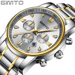 GIMTO 2018 Classic Gold Silver Quartz Watch Men Luxury Business Steel Wristwatch Military Casual Male Watches Waterproof Clock