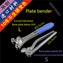 medical small animal orthopedic instrument Reconstruction bone plate bender universal Lateral bending forcep Veterinary Plier AO