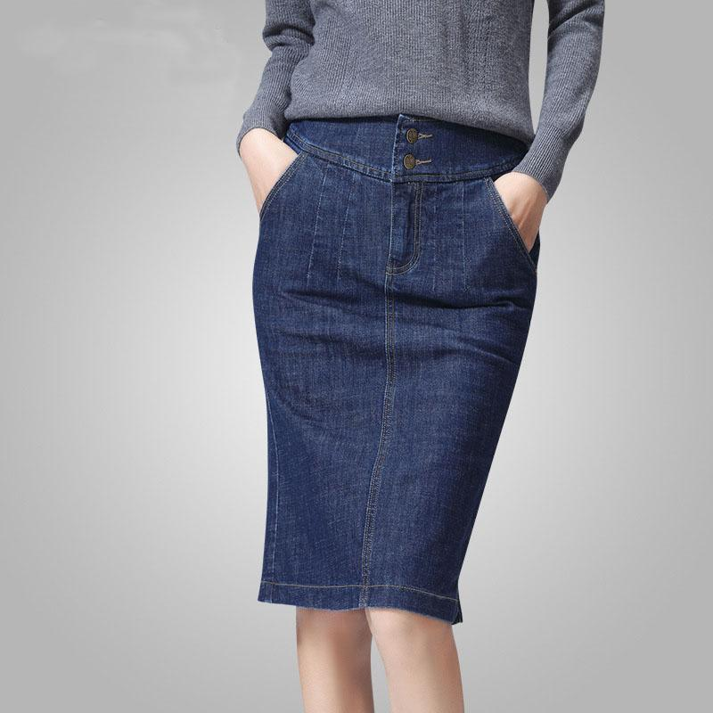 Aliexpress.com : Buy New Design Back Split Skirt Women Denim ...