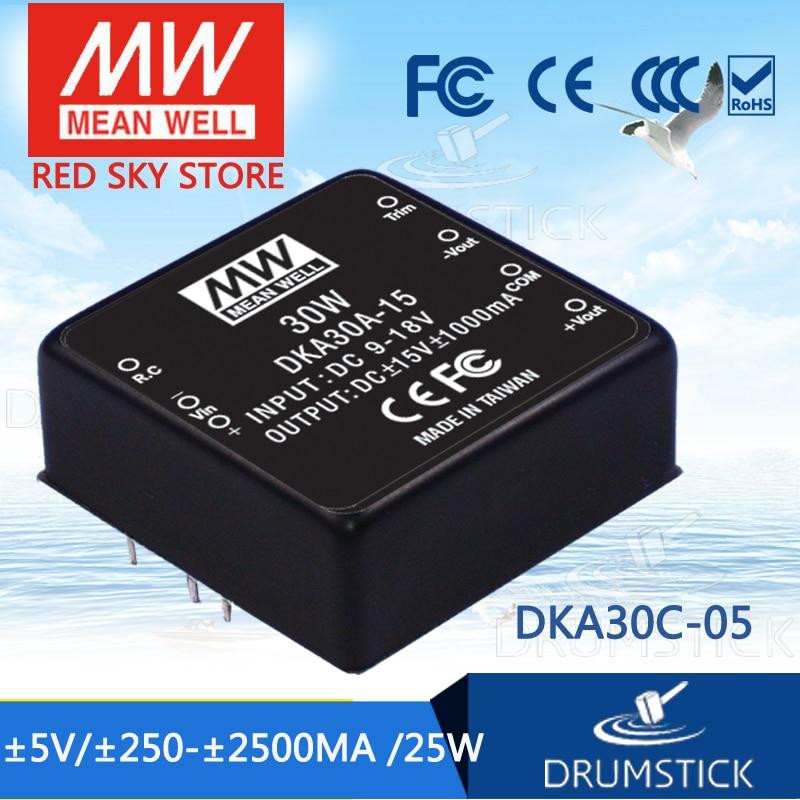цена на Advantages MEAN WELL DKA30C-05 5V 2500mA meanwell DKA30 5V 25W DC-DC Regulated Dual Output Converter