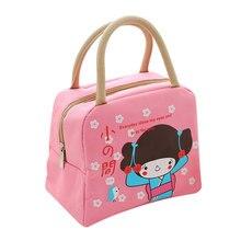 Мультяшные алюминиевые сумки-холодильники, Детские Портативные сумки из фольги Оксфорд, Термосумка для ланча, изолирующая пищевая посылка для маленькой девочки, для пикника, школы
