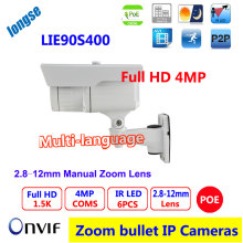 "Manual Zoom Lens 2.8mm-12mm H.265 IP Camera HI3516D 1/3"" OV4689 4MP IP66 Bullet Camera 90M IR range CCTV Outdoor 12V /PoE power"