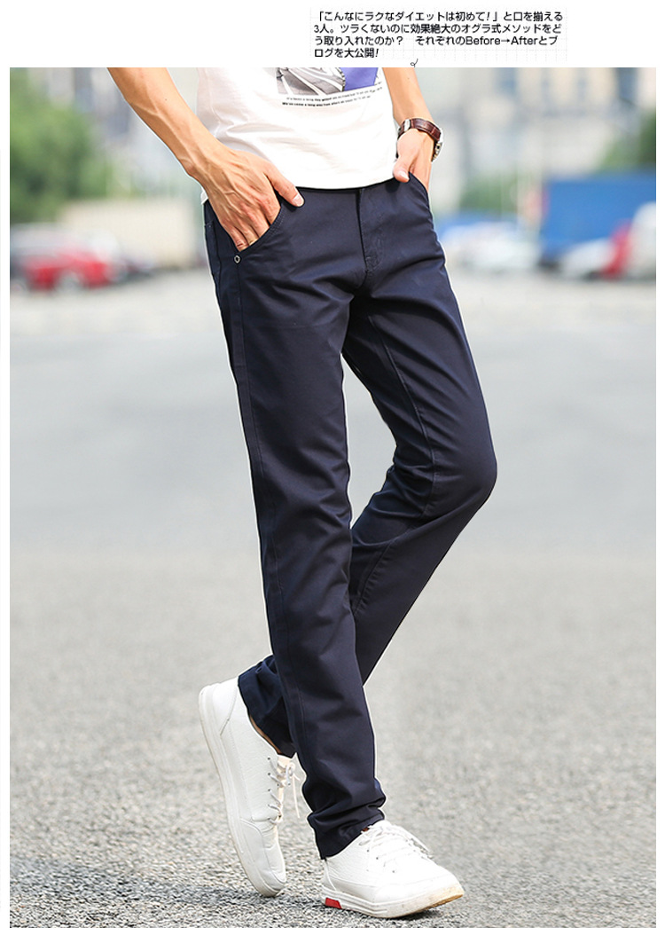 Business Casual Pants 11 Colors New Casual Pencil Pants Men Slim Pant Straight Trousers Solid Leisure Zipper Spring Summer k919 23