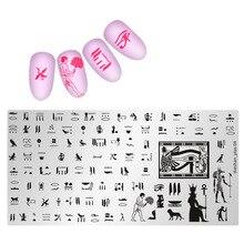 Premium 1pc Nail Stamping Plates DIESHAN Art Template Printing Tool MINI Animal Pattern Stamp Image Transfer Manicure Plate