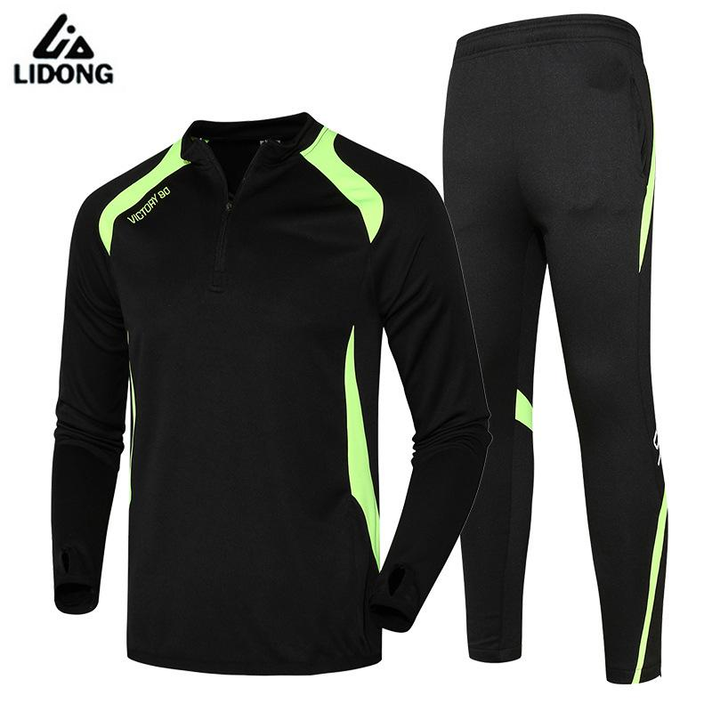 2017 18 Men Sport Running Survetement Football Set Long Jacket Suit Soccer Training Skinny Leg Pants Tracksuits Kits Sportswear