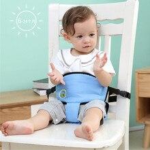 Детское портативное сиденье, детское кресло для кормления, для путешествий, складные детские кресла, ремень безопасности для кормления, стульчик для кормления ребенка