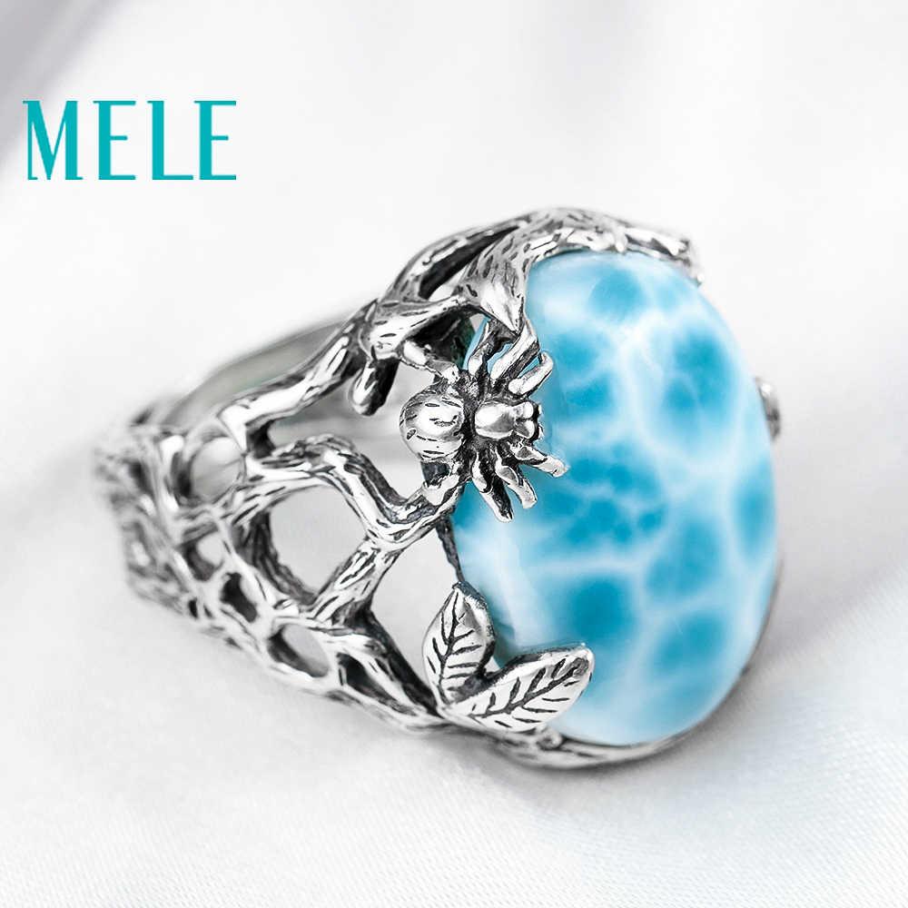 Mood ring Stone vintage ring Mens ring Chunky silver ring Silver rings Womens silver ring Sterling silver ring Ammolite ring