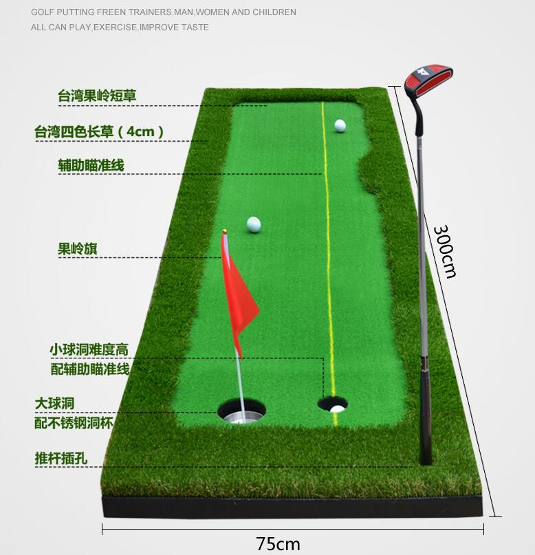 indoor golf exercise mat golf putting trainer simulation mini golf course display toy set with golf club ball flag