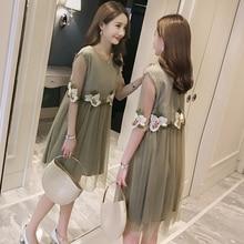 Новое корейское модное кружевное платье для беременных женщин, Вышитое Сетчатое платье для беременных