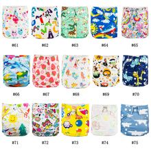 New Store Promotion 10pcs Washable Cloth Diaper Baby Reusable Diapers Newest Prints Babyland Baby Microfleece Nappy Pocket Style