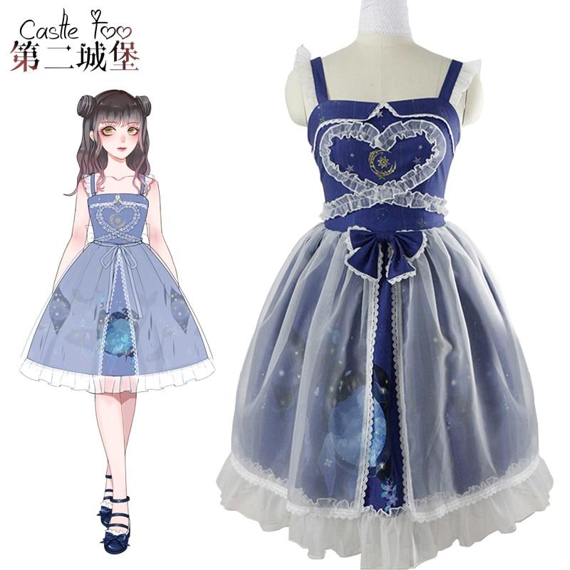 Femme douce Lolita robe conception originale la profonde Stardust mousseline de soie JSK robe 2018 nouvelle fille Lolita Kawaii jupe