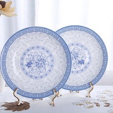 Guci Ceramic plate suit bone china tableware Chinese simple dish deep disc household microwave oven