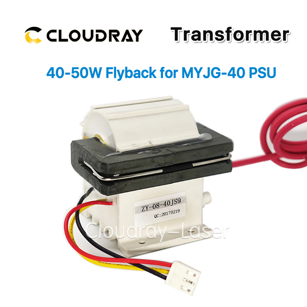 40-50W High Voltage Flyback Transformer for CO2 Laser Power Supply PSU MYJG-40 50 high voltage flyback transformer for co2 50w laser power supply
