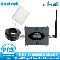 lintratek PCS 1900MHZ 3G Signal booster 3G 4G repeater antenna set cellular cell phone communication amplifier 1900 4G 2G