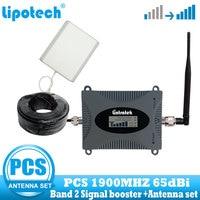 lintratek PCS 1900MHZ 3G Signal booster 3G 4G repeater antenna set cellular cell phone communication amplifier 1900 4G 2G