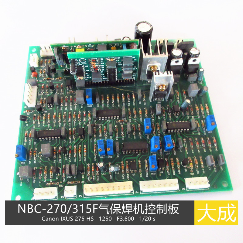 Gas shielded welding NBC-270/315F gas shielded welding machine control panel with electric welding circuit board motherboard nbc mig 250 270 wire feeding control circuit board for jasic gas shielded welding machine