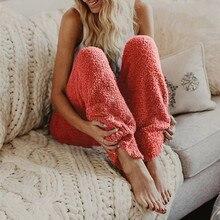 Женская зимняя мягкая плюшевая Фланелевая Пижама для сна, одежда для сна, одноцветные длинные штаны, зимняя плотная Пижама
