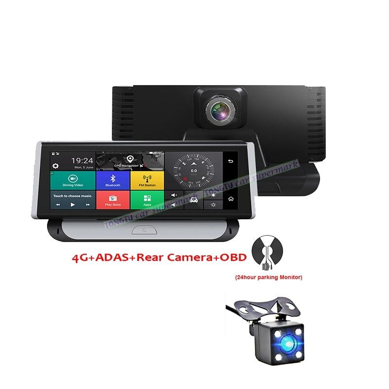 4g ADAS Voiture DVR Caméra GPS 7.84 Android 5.1 Dashcam Greffier Full HD 1080 p Enregistreur Vidéo Double lentille dvr Gps Navigation